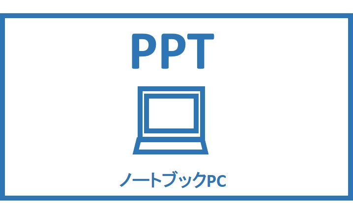 blueppt_notebook00