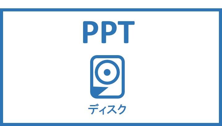blueppt_disk00
