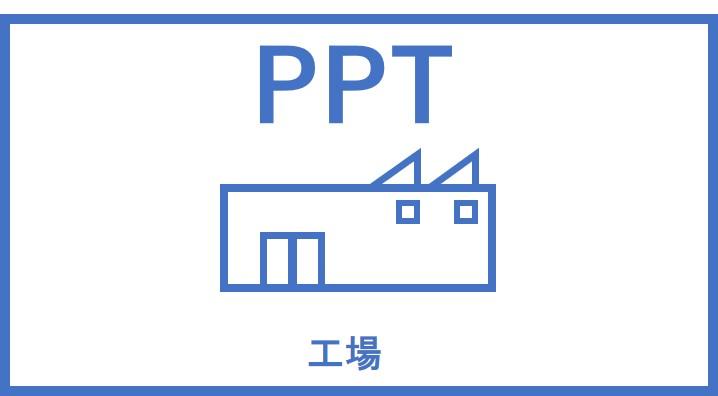 blueppt_factory00