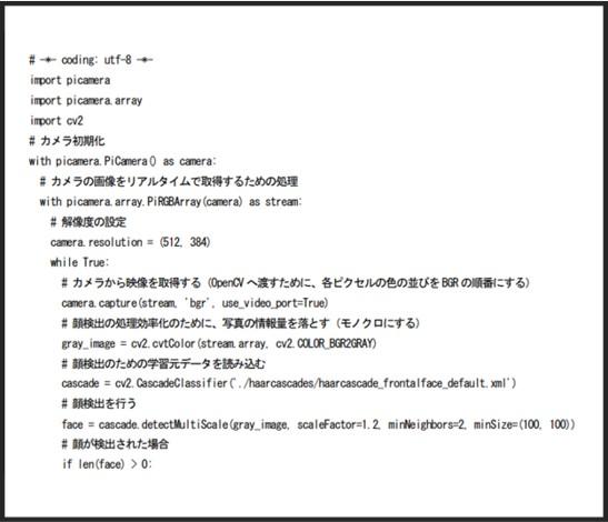 code_py_cascade